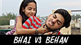 Bhai Behan Ka Pyar || Raksha Bandhan Special || Bhai Vs Behan || Funny Video 😘❣️