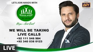 Special Telethon LIVE with Shahid Afridi on ARY Digital