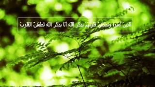 Ruqyah for Sleep Disorder Insomnia Depression