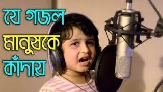 Bangla islamic song 2018 | Bangla Best Gojol | bangla new gojol 2018 | Kalarab Shilpigosthi | Cancel