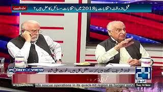 Nawaz Sharif Ehsan Faramosh insan hai says Ghous Ali Shah