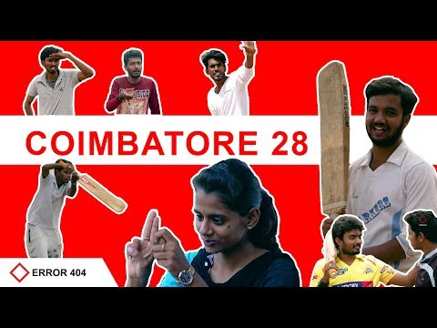 Coimbatore 28 | Area Cricket | Error 404