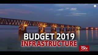 Download In Depth - Budget 2019 - Infrastructure Video