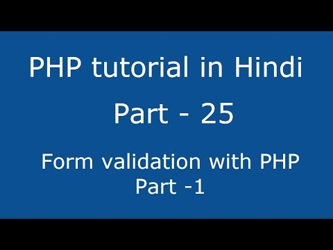 PHP tutorial in Hindi part - 25 - how to validate form with PHP part 1