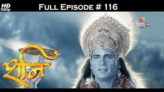 Shani - 17th April 2017 - शनि - Full Episode (HD)