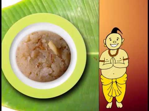 How to make Satyanarayan Prasad
