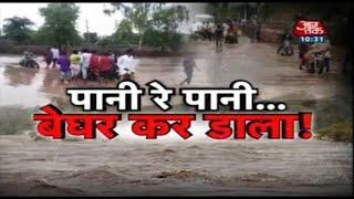 Bihar Floods: बिहार की उफनती नदियों से बाढ़ का हाहाकार, अब तक 34 की मौत