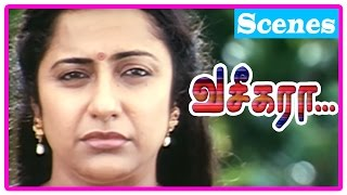 Vaseegara Tamil Movie | Scenes | Suhasini convinces Vijay to accept Sneha | Manivannan