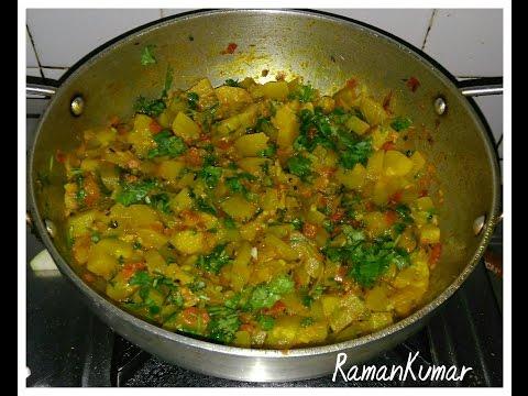 Bottle Gourd Recipe in Hinglish | Lauki ki Sabji | लौकी की सब्जी