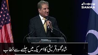 Shah Mehmood Qureshi Aggressive Speech at Jalsa in Capital Arena One | 22 July 2019