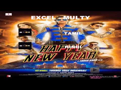 happy new year movie in tamil