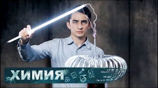 Download Химия. Кислород Video