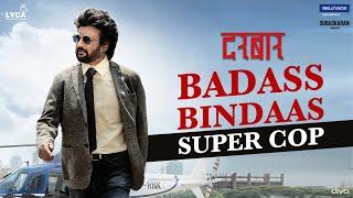 DARBAR (Hindi) - Dialogue Promo 2 | Rajinikanth | A.R. Murugadoss | Anirudh | In Cinemas Now