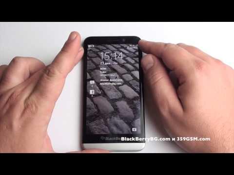 BlackBerry Z30 Видео ревю - Lock Screen, Interface