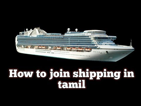How to join ship in tamil