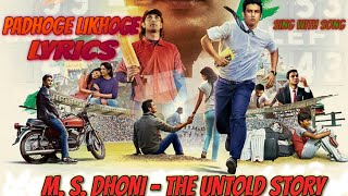 Padhoge Likhoge Lyrics With Full Song - M. S. DHONI - THE UNTOLD STORY - New Bollywood Song 2016