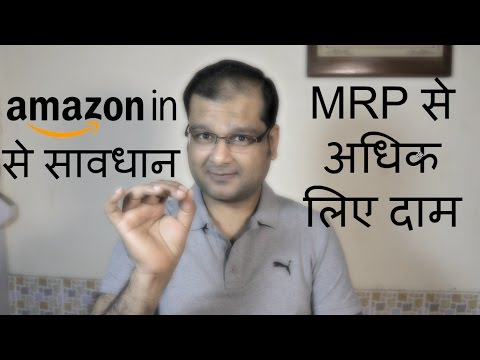 Amazon India Exposed | Must Watch