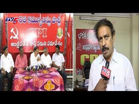 బీజేపీకి సీపీఐ రామకృష్ణ సవాల్..!   CPI Ramakrishna Face To Face On Bifurcation Promises   TV5 News