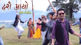 Dashain Aayo - Sugam Pokharel Official Music Video 1MB