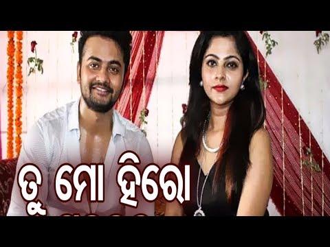 Xxx Mp4 Kathare Kathare Jyoti And Jhilik କଥାରେ କଥାରେ ETV News Odia 3gp Sex