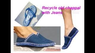 Recycle old jeans/denim & slippers/Chappal to make fabric boot ( waste material craft)