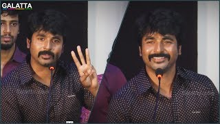 Talented Newcomers Always Impress Me - #SivaKarthikeyan