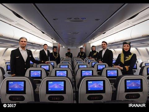 Iran Air - #Frankfurt Commercial Video
