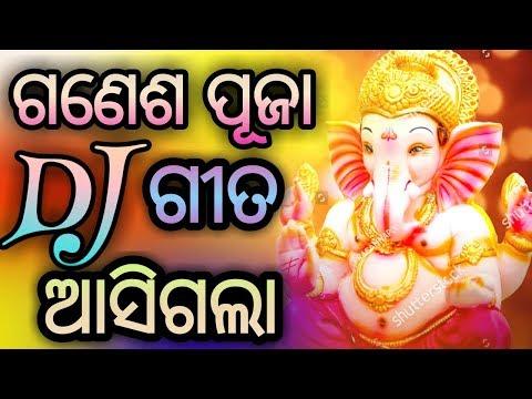 Xxx Mp4 Odia Dj Hard Vibration Blast Song Mix For Ganesh Puja 2019 3gp Sex