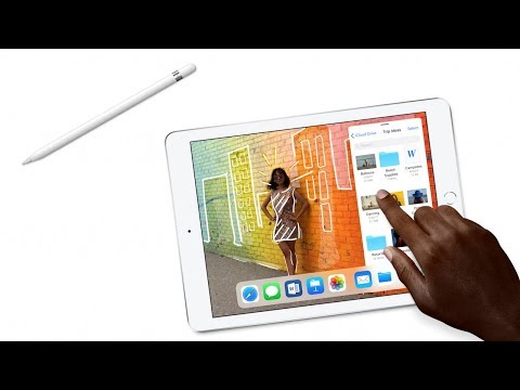 This is the new Apple iPad!