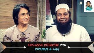 Exclusive Interview with Inzamam ul Haq | Ramiz Speaks