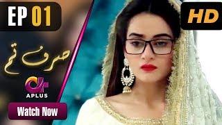 Pakistani Drama   Sirf Tum - Episode 1   Aplus   Minal Khan, Adeel Chaudhry