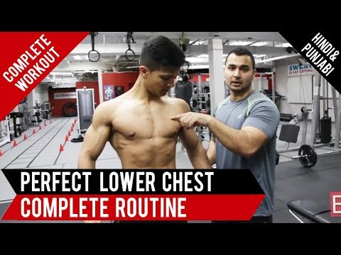 Perfect LOWER CHEST Workout! BBRT #94 (Hindi / Punjabi)