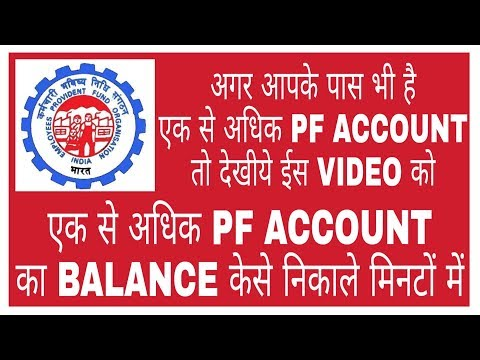 Multiple PF Account Balance Withdraw Process || Easy Steps For Multiple PF Claim || Hindi And Urdu