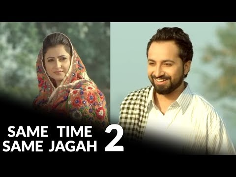Same time same jagah char din|part 2 | sandeep brar |bass boosted.