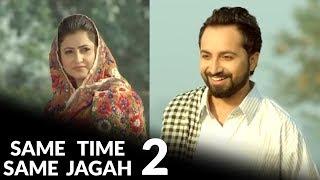 Same Time Same Jagah 2 (Full Song) | Sandeep Brar | Kulwinder Billa | Latest Punjabi Song 2017 HD
