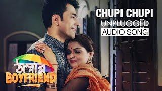 Chupi Chupi (Unplugged) | Thammar Boyfriend | Abir Chatterjee | Arunima Ghosh | Dolaan | 2016