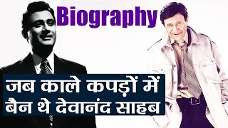 Dev Anand Biography: This is why Dev was banned from wearing a black suit | FilmiBeat