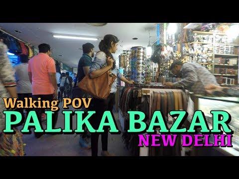Palika Bazar New Delhi | Walking POV