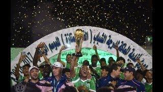 تكريم أبطال الدوري الممتاز للشباب _ المركز الإعلامي