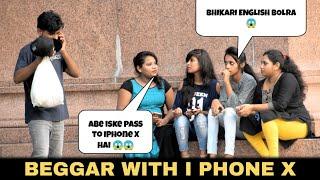 RICH BEGGAR WITH i Phone X || BEGGAR PRANK IN INDIA 2019 || BY - MOUZ PRANK