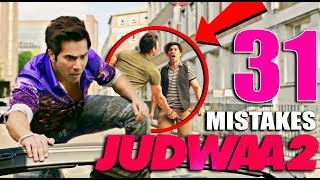 [EWW] Everthing Wrong With JUDWAA 2 (Movie 31 Mistakes in Judwaa 2)