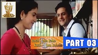 Kuch Tum Kaho Kuch Hum Kahein Hindi Movie | Parts 3 lFardeen Khan |Richa Pallod | Suresh Productions