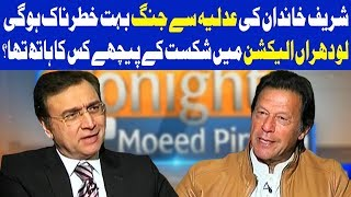 Tonight With Moeed Pirzada - Imran Khan Exclusive Interview - 17 February 2018 | Dunya News