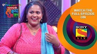 संदीप, गौरवच भविष्य कथन | महाराष्ट्राची हास्य जत्रा | Best Scenes | सोनी मराठी