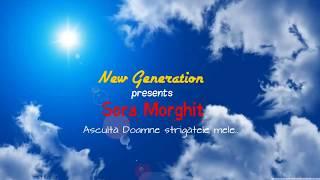 Download Sora Morghit - Ascultă Doamne strigătele mele...