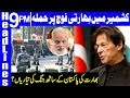 Is India Going To Attack Pakistan Headlines 9 PM 15 February 2019 Dunya News mp3