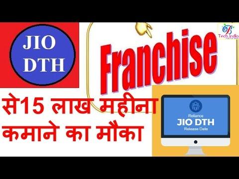 jio dth के फ्रैंचाइज़ी से 15 लाख महीने कमाने का मौका Jio DTH Franchise  Application Form & Helpline N