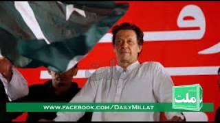 Asfandyar Wali Khan, KalaBagh Dam, Speech