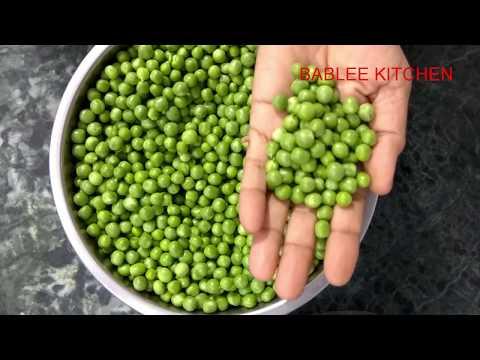 हरे  मटर  को  6  से  8  महीने  तक  प्रेज़रवे  फ्रोज़न करे |  Frozen Green Peas |