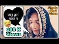 Jaanu Tussa Galat N Pahadi Funny Video Himachali Comedy Dhudu DB Dhooru Vines